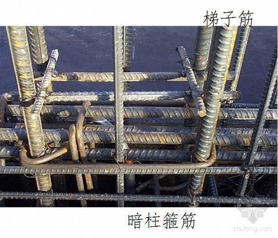重庆某医院门诊大楼施工组织设计(巴渝杯 鲁班奖)