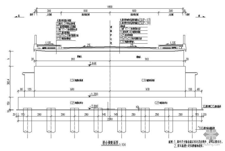某市政工程桥梁设计图