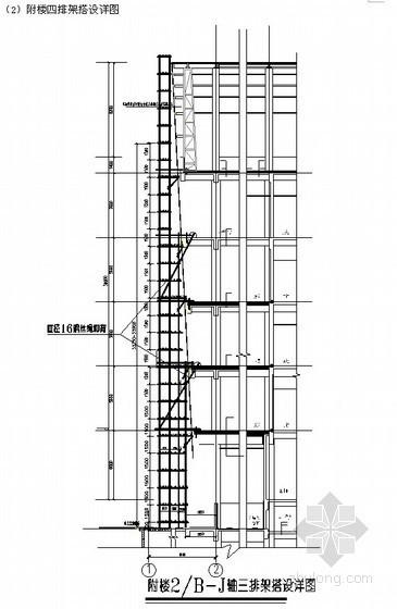 [广东]办公楼脚手架施工方案(平面图、计算书)