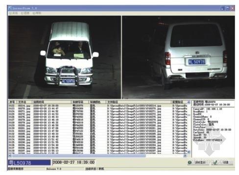 道路监控之高清治安卡口系统设计方案word79页