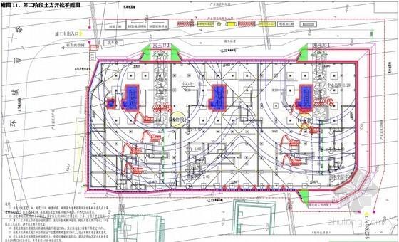 [浙江]高层办公楼土方开挖专项施工方案(专家论证 附图)