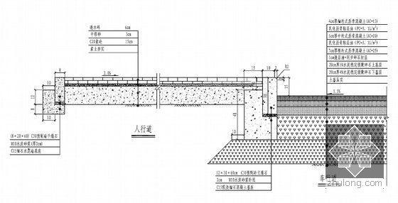 路面结构图