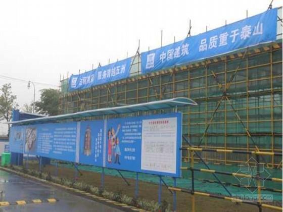 [上海]水上宾馆工程CI创优工作汇报(ppt 鲁班奖 丰富清晰图片)