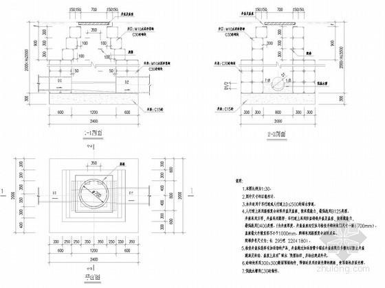 矩形砌体雨水管道检查井大样(D≤500)