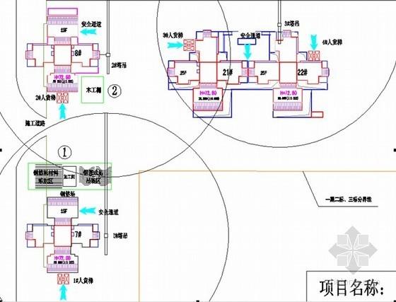 [广东]住宅工程人货电梯施工方案(85米)