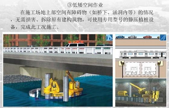 静压钢板桩施工新技术及国内外施工案例(新工法应用 超多附图)