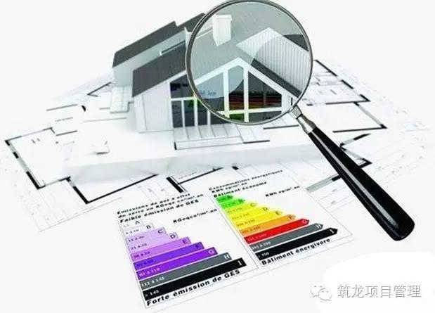 房地产项目竣工验收全过程,原来地产工程人员很苦逼......