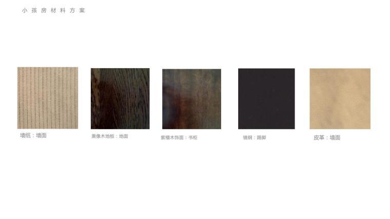 东莞]都市精英国际风格四居室样板房室内设计方案-1 (30).jpg