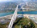 [贵州]大跨度连续刚构特大桥施工及质量情况简介