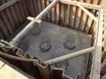 深基坑支护及降水质量控制要点ppt版(共78页)