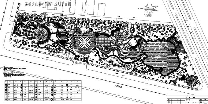 某游园规划平面图