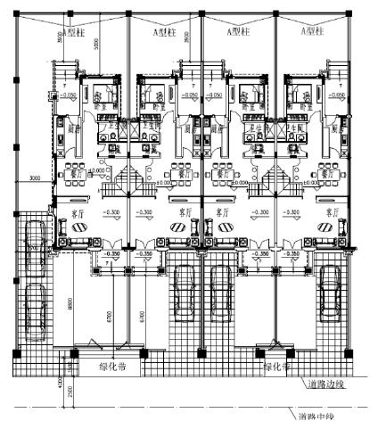 恒大地产统一建筑标准手册(上)_2