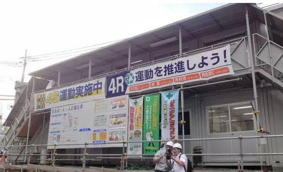 围观!日本严谨至极的建筑工地!_5