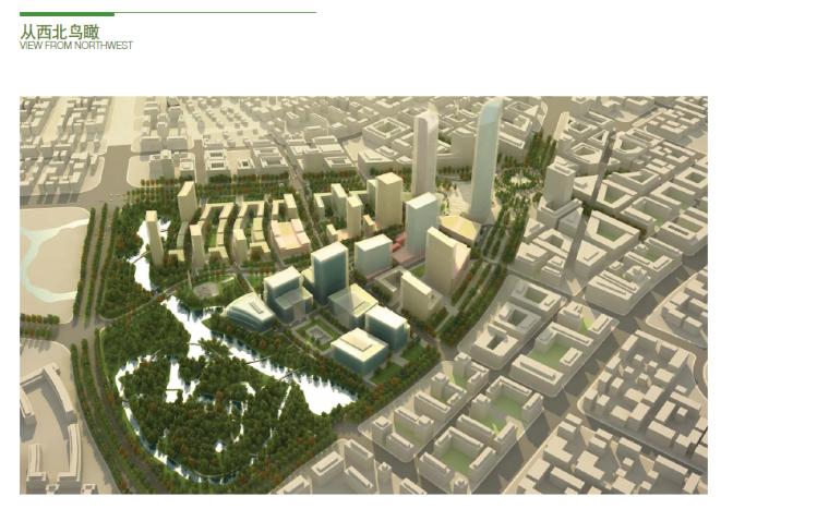 上海新江湾城F地块城市规划设计方案文本