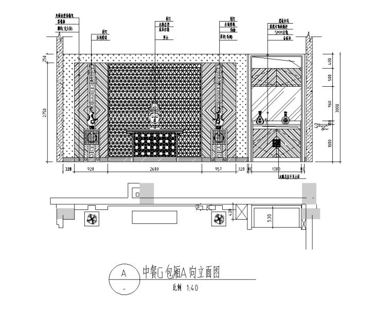 [广东]某大型酒店中餐厅室内装修施工图