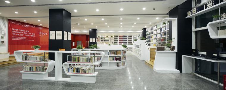深圳图书馆——南书房_13