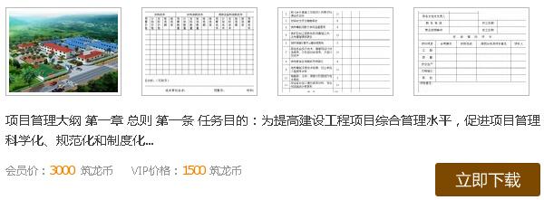 信用体系发威:22家企业列入黑名单,失信建企清出河北_2