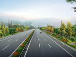 高速公路安全生产管理标准化(181页,附表格)