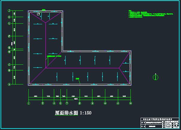 六层框架结构中学教学楼毕业设计(含建筑施工图)_6