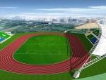 [广州]学校运动场改造工程施工合同