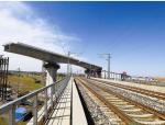 【石家庄】铁路工程施工质量验收标准(共56页)
