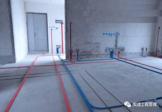学习水电工安装施工工艺以及规范要求