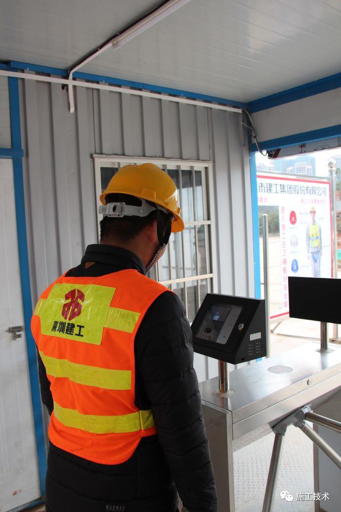 碧桂园SSGF工业化建造体系,堪称标准化、精细化、科技化标杆!_36
