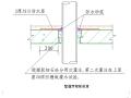 [北京市顺义]龙之湾嘉园6号楼建筑工程施工组织设计