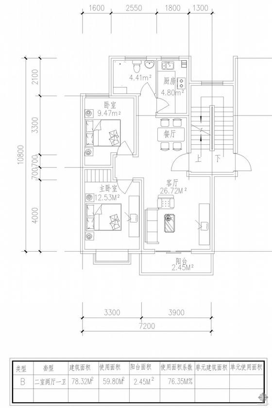 板式多层一梯两户两室两厅一卫户型图(78/78)