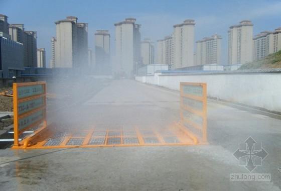 [广西]建筑工程安全文明施工标准化管理手册(2014年图文并茂)-自动化冲洗平台实例