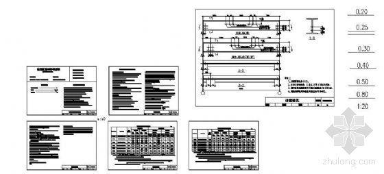 轻型屋面梯形钢屋架01(04)SG515局部修改版