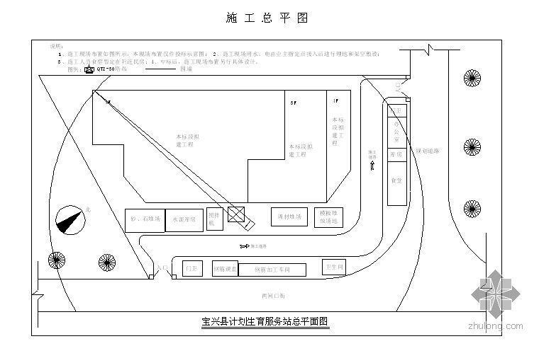 四川某多层办公楼灾后重建工程施工组织设计(争创省级安全文明标准化工地)