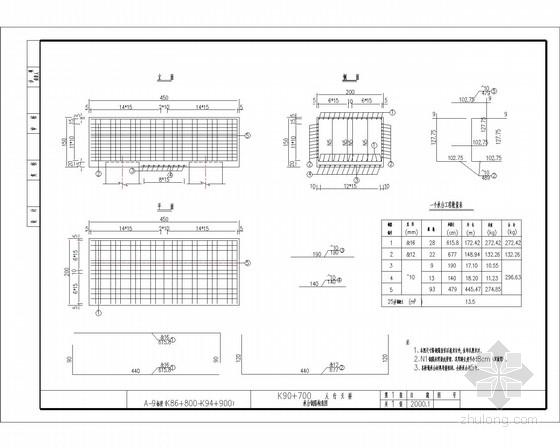 18+18m市政人行天桥施工图(全套 中交)