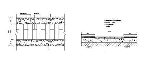 园路铺装详图1-4