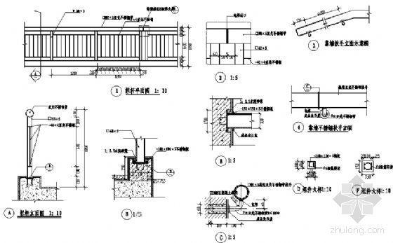 标准栏杆详图-4
