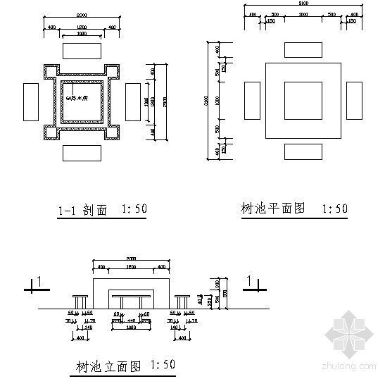 树池坐凳详图-4