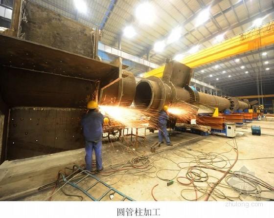 Q390高强度厚钢板焊接技术研究与应用(科学技术奖申报)