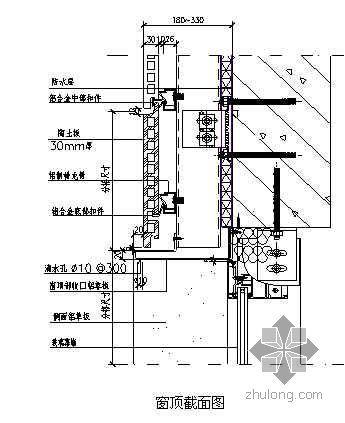 有横梁陶土板幕墙施工工法