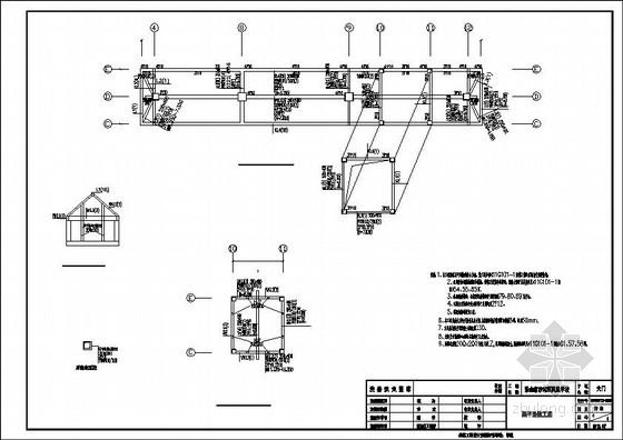 单层框架学校大门结构施工图