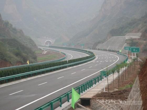 高速公路路基边坡支护挡土墙设计计算书