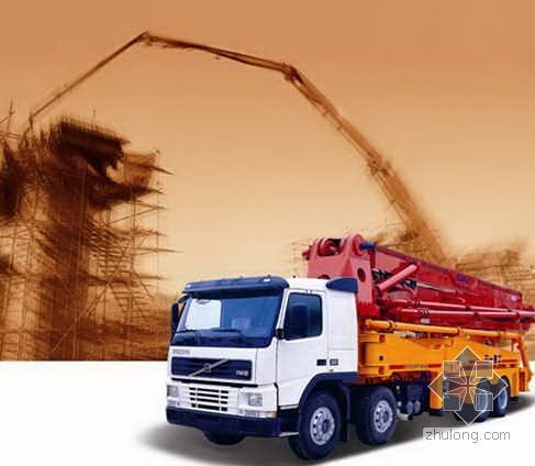 SY5311THB-37型混凝土泵车操作入门教程(PPT)