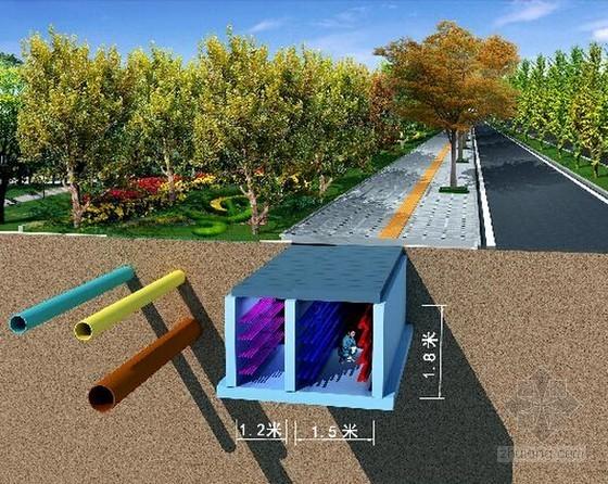 [广州]管沟建设及变电站配套道路工程造价指标分析