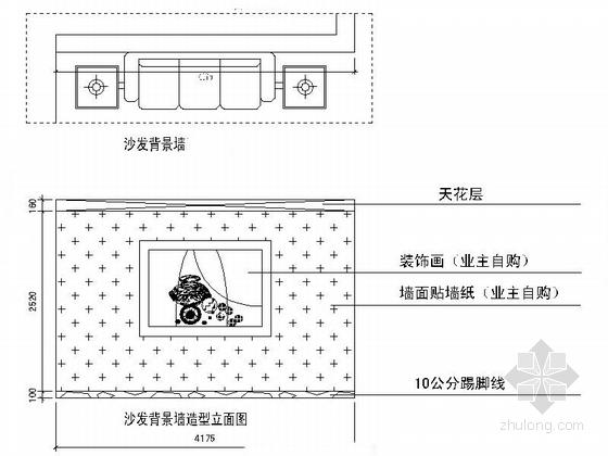 名人雅居三居室室内设计CAD施工图(含效果)沙发背景墙立面图