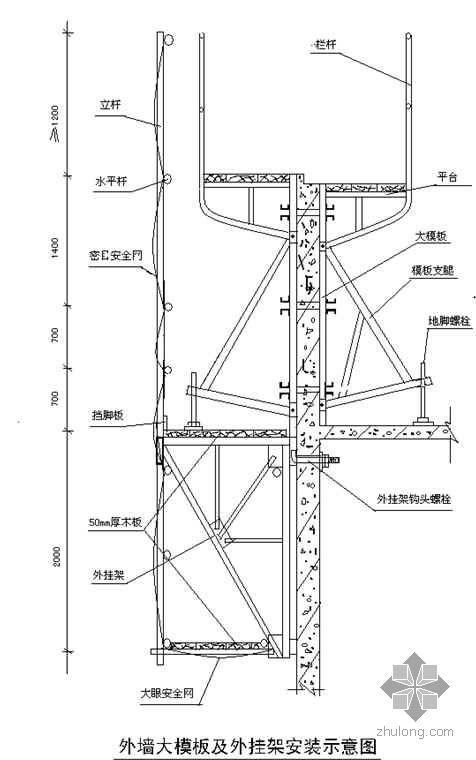 北京某集资房危房改造工程主体结构施工方案