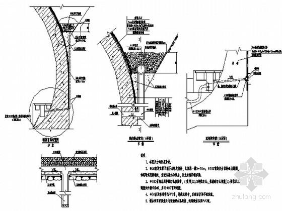 [四川]铁路双线隧道防排水施工图19张