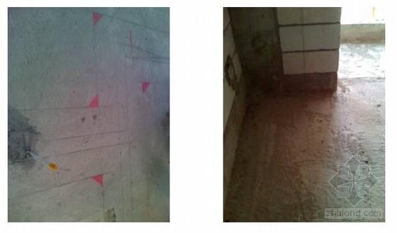 外墙、内墙抹灰工程施工工艺标准