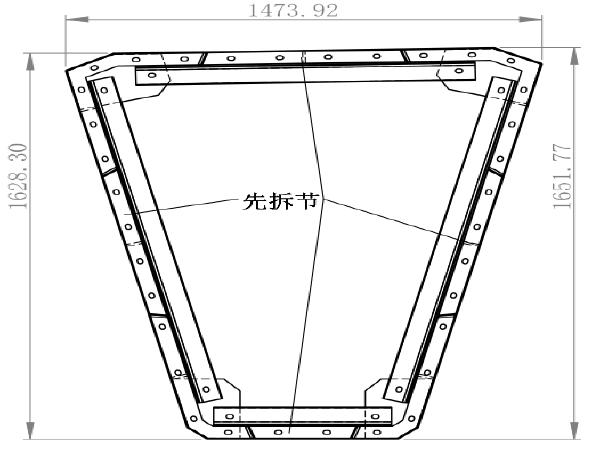40m箱梁截面方案图-内模_1