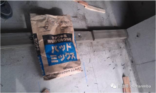 全了!!从钢筋工程、混凝土工程到防渗漏,毫米级工艺工法大放送_142