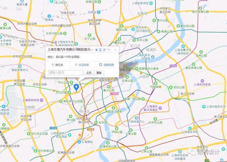 突发!10死15伤!上海某改造建筑坍塌事故可能原因初探