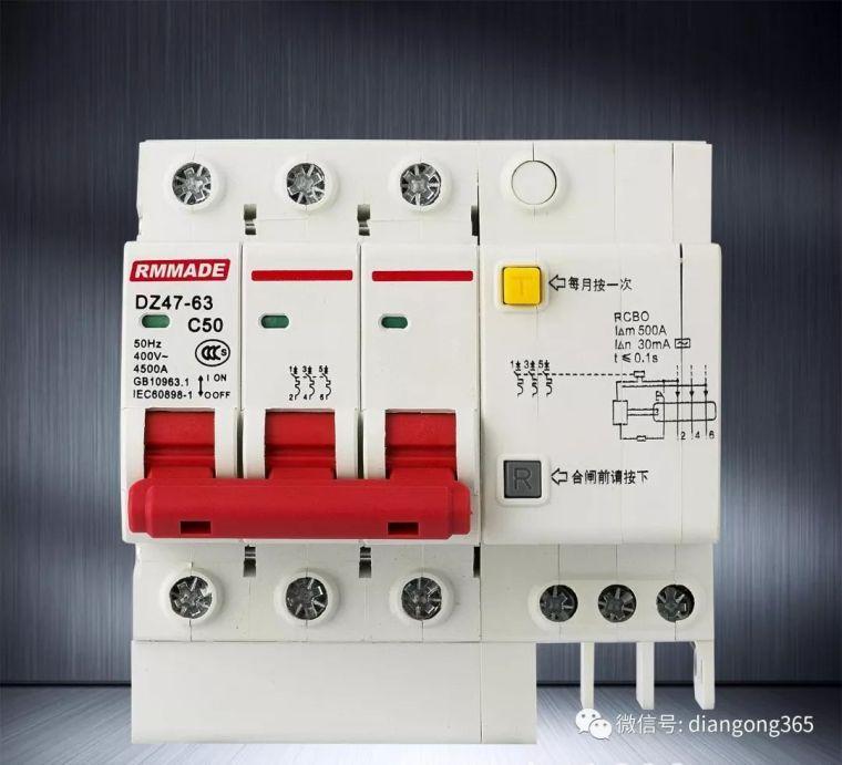 漏电保护器经常跳闸原因及处理方法